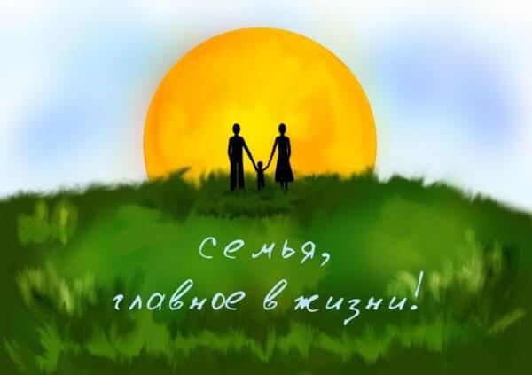 derevo-zadach-family-min