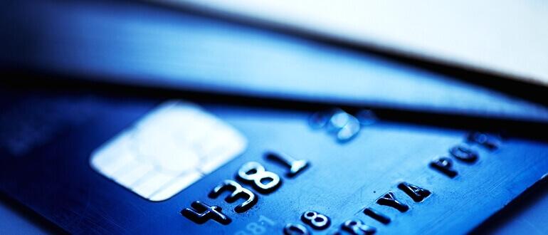Решение задач с банковской карты решение задачи из курса сопромата