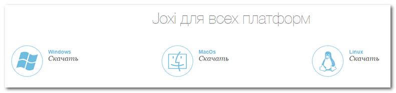 Как с помощью одного клика вставить в задачу MyLifeOrganized изображение или скриншот
